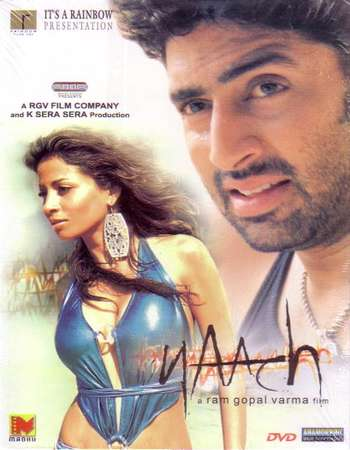 Naach 2004 Hindi Movies Download DVDRIP 720p