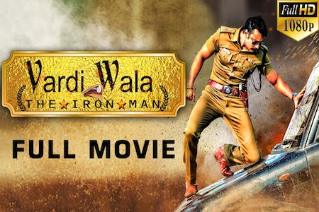 Vardi Wala the Iron Man 2016 Hindi Dubbed DVDrip 480p