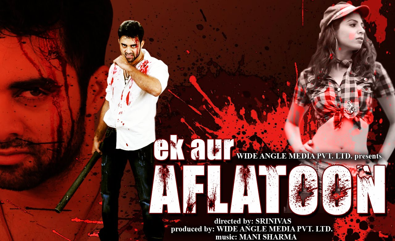 Ek Aur Aflatoon (2015) Hindi Dubbed  DVDRIP 720p