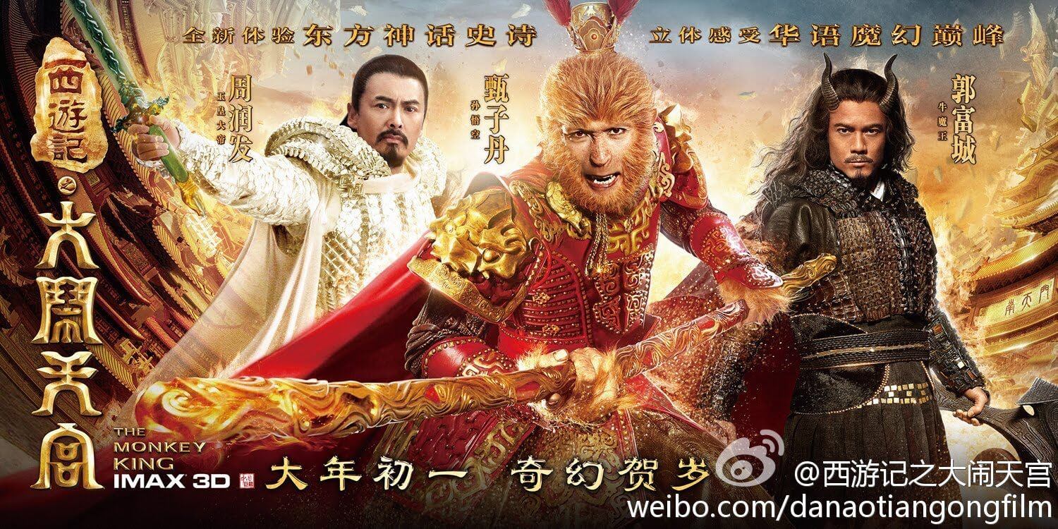 The Monkey King (2014) Hindi Dubbed BRRip 480p