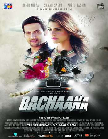 Bachaana 2016 Pakistani Movie DVDSCR 700MB