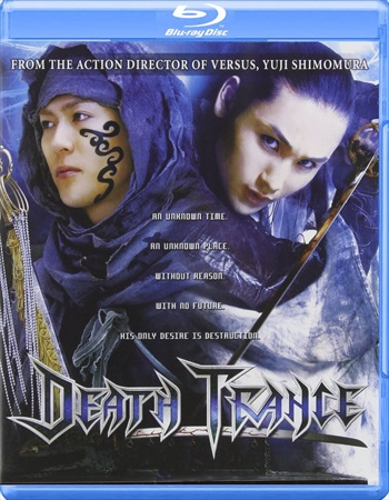 death-trance-2005-dual-audio