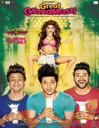 Great Grand Masti 2016 Hindi Movie 720p DVDRip 600MB