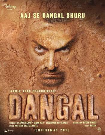 Dangal 2016 Hindi Official Trailer 720p