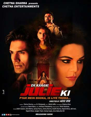 Ek Kahani Julie Ki 2016 Hindi DVDRIP 650MB
