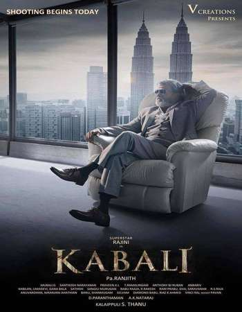 kabali-2016-dual-audio