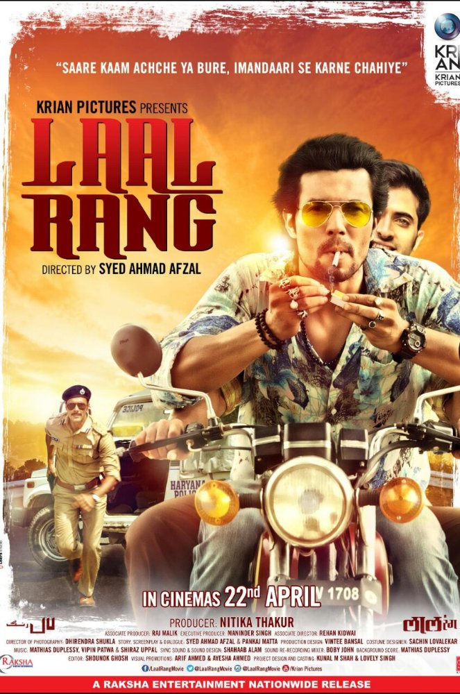 Laal Rang 2016 Hindi DVDRip 750MB