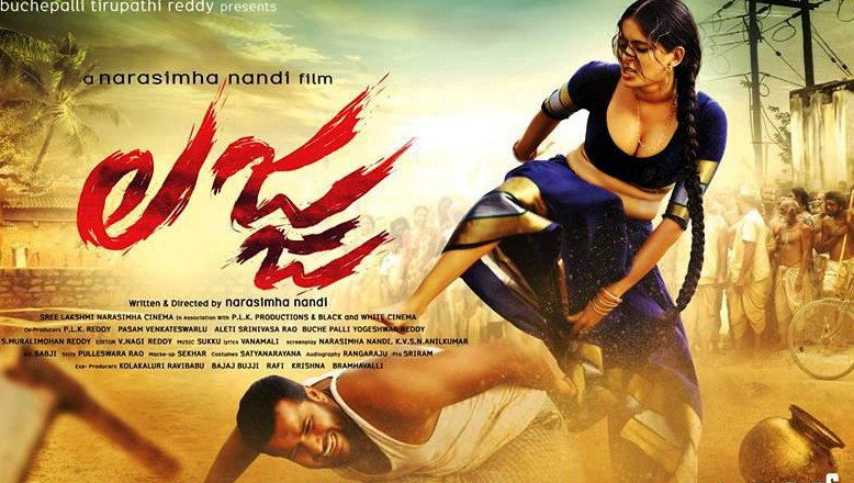 Lajja 2016 Hindi Dubbed 480p HDRIP 350MB