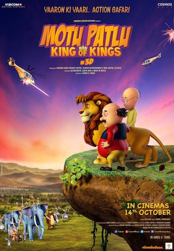Motu Patlu King of Kings 2016 Hindi DVDRip 600MB