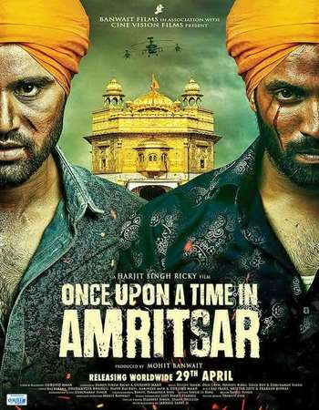 Once Upon a Time in Amritsar 2016 Punjabi DVDRip 700MB