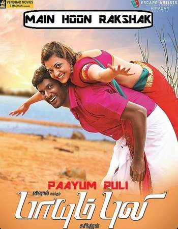 Paayum Puli 2015 Hindi Dubbed 480p HDRip 650MB