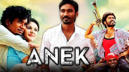 Anek 2016 Hindi Dubbed HDRip 720p