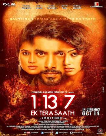ek-tera-saat-2016-hindi-700mb-pdvd