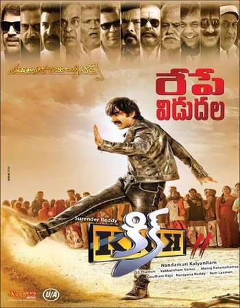 Kick 2 2015 Hindi Dual Audio HDRip 200MB HEVC Mobile
