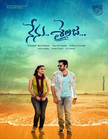 nenu-sailaja-2016-hindi-dual-audio-400mb-uncut-hdrip-480p