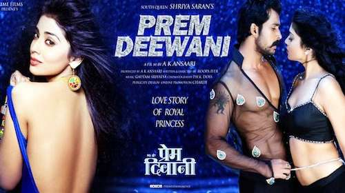 Prem Deewani 2016 Hindi Dubbed 300MB HDRip 480p