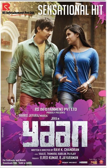Yaan 2014 Dual Audio 480p HDRip 400mb