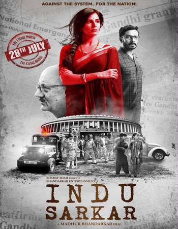 Indu Sarkar 2017 Hindi 300MB HDRip 480p