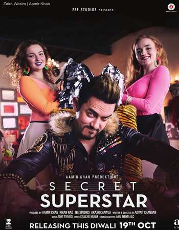 Secret Superstar 2017